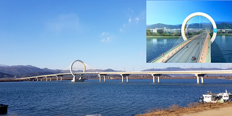 Chuncheon Grand Bridge, an access bridge to LEGOLAND Theme Park, is the first ultra-high performance concrete cable-stayed bridge in the world and was constructed using SUPER Concrete. Photo credit: KICT, Daelim Industrial Co.