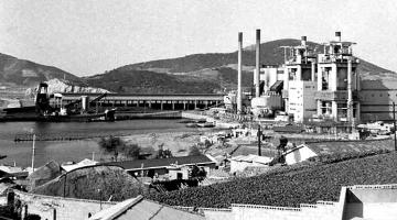 Policies in the Republic of Korea initially focused on improving energy supply and security to support its economic growth. Photo of the Busan thermoelectric power plant courtesy of the National Archives of Korea.