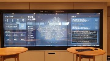 The smart city platform allows for major decision-making based on integrated data from various sources. Photo credit: Seoul Metropolitan Government.