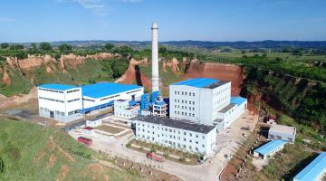 District heating plant of Qin County. Photo credit: Project executing agency.