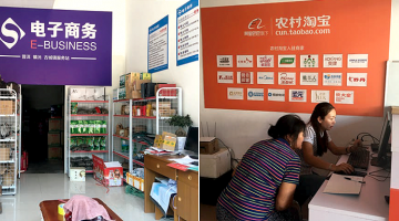 Rural e-commerce. The three-tier service facility system of rural e-commerce, which includes county, township, and village-level service centers, helps boost sales of local agriculture products and allows villagers to shop online for consumer goods without leaving the village. Photo credit: Libin Wang.